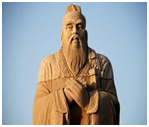 "Would Confucius Say ""You Need A Business Plan""?"